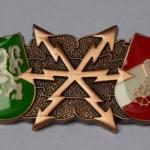 Funkleistungsabzeichen (FULA) in Bronze