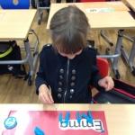 Erarbeiten der Buchstaben